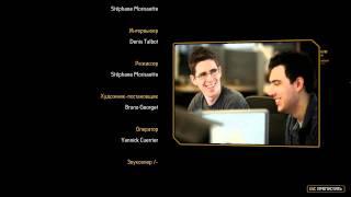 Deus Ex: Human Revolution Credits & Extra Scene (Russian version)