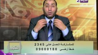 هل إستخدام جوزة الطيب في الطعام حلال أم حرام؟