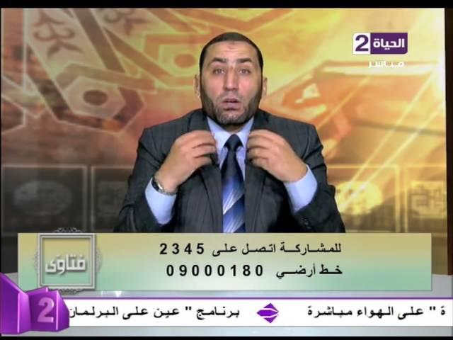 فتاوي الشيخ أحمد صبري هل إستخدام جوزة الطيب في الطعام حلال أم حرام Youtube