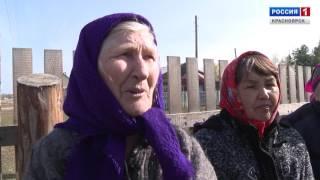 """Фильм С. Герасимова """"""""Чулымцы - исчезающий народ"""""""