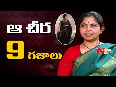 Rama Rajamouli Reveals Ramya Krishna's Secrets of Look in Baahubali 2 || NTV