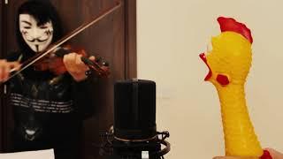 수면에 좋은 편안한 멜로디 - 치킨 2 달러와 바이올리…