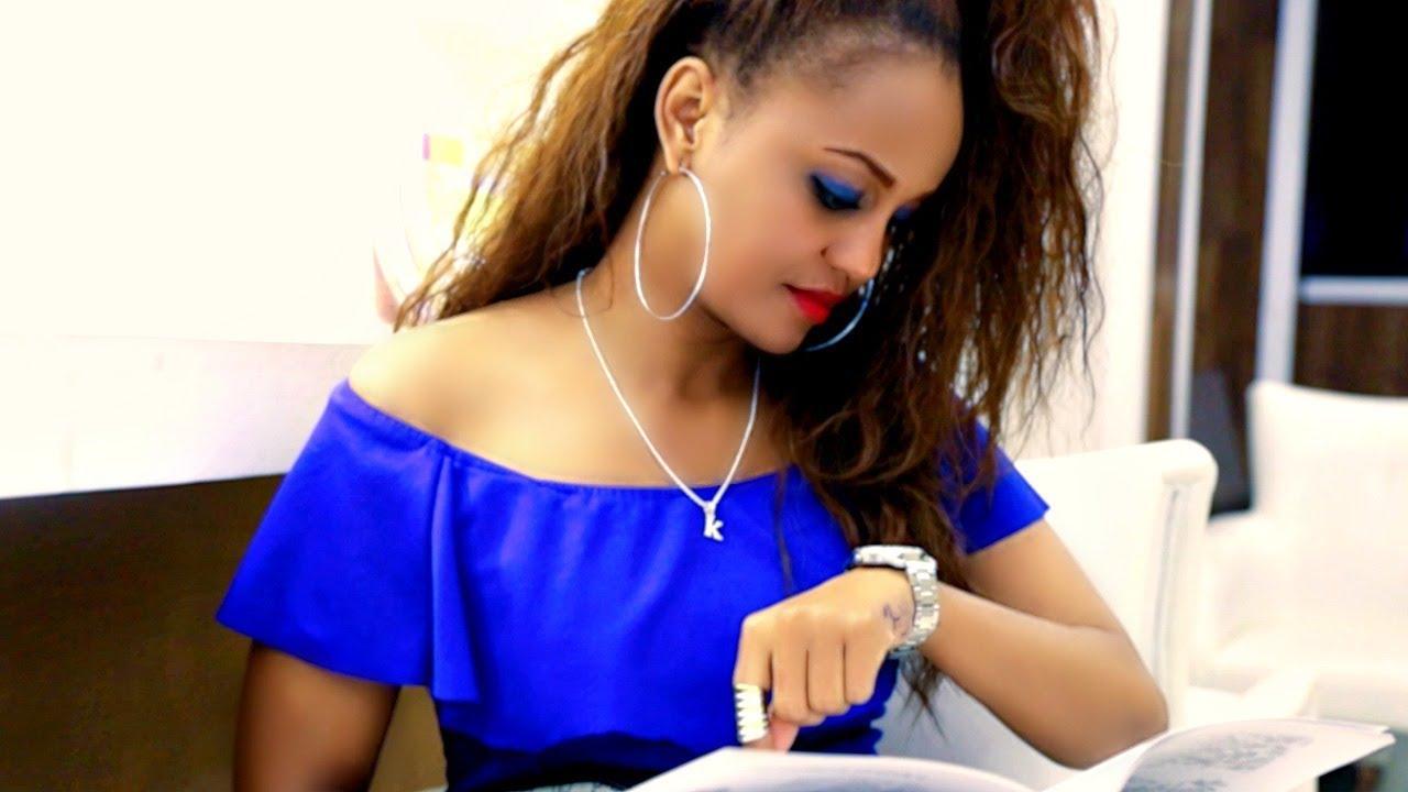 Kalid (Kay) - Yetameme Fikir | የታመመ ፍቅር - New Ethiopian Music 2019  (Official Video)