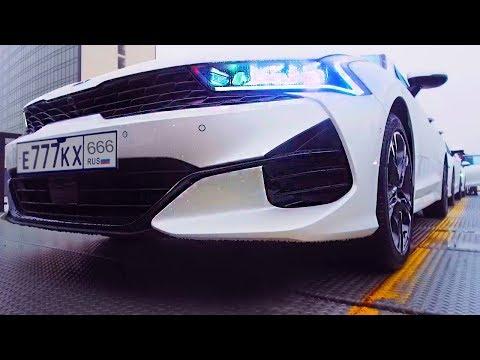 НОВАЯ KIA OPTIMA (К5) 2020 - Ну Тойоты крепитесь