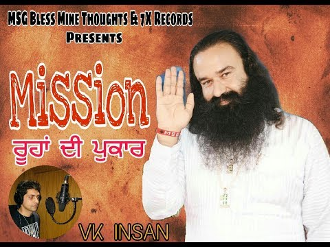 Mission || SONG 6 || VK INSAN || MSG BLESS MINE THOUGHTS || New Punjabi Song 2018