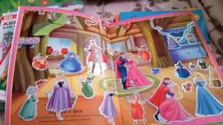 видео Игрушки для мальчика 4 года