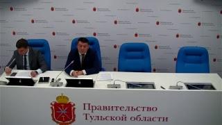 Пресс-конференция Фонд капитального ремонта Тульской области 12.12.2018