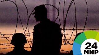 В Аргентине появятся три военных базы США - МИР 24