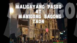himig ng pasko - OPM pinoy song w/ lyrics ♫♫