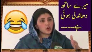 Ganday Ganday Msg   Ayesha Gulalai Funny Punjabi Parody