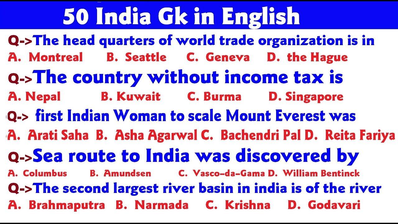 50 India Gk in English    India Quiz General Knowledge ...