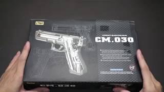 CYMA - CM.030 - GLOCK G18C - Unboxing 開箱心得