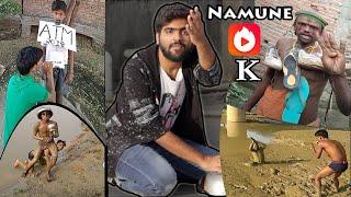 vigo Videos K Maharathi ! | Rohit Sadhwani
