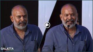 Venkat Prabhu Speech @ Thittam Poattu Thirudura Kootam Audio Launch