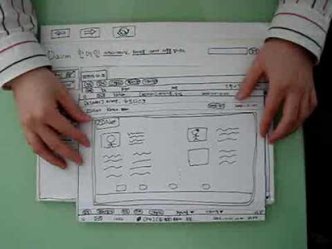 Hanmail Paper Prototype - YouTube