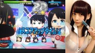 佐々木優佳里 AKB48公式音ゲーを実況 Google+より.
