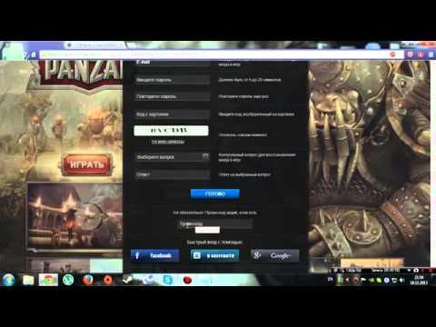 видео: Как получить  50 бесплатных кристаллов в игре panzar Онлайн