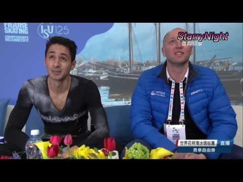 ISU World Figure Skating Championships Helsinki 2017 - Men's free program Part 1