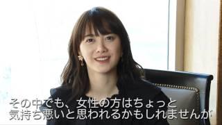 大人気ドラマ「花より男子」の牧野つくし役、ク・へソンに直撃インタビ...