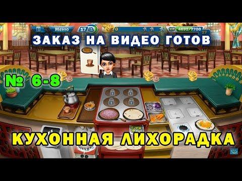 казино онлайн индийское