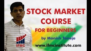 STOCK MARKET COURSE FOR BEGINNERS ll IFMC INSTITUTE ll