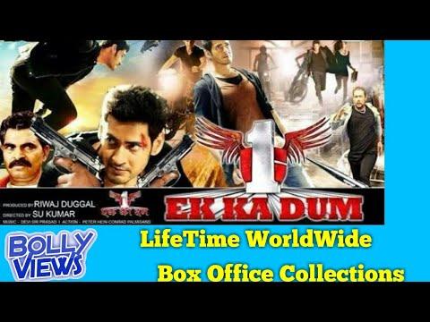 EK KA DUM 2014 South Indian Movie LifeTime WorldWide Box Office Collection Verdict Hit Or Flop