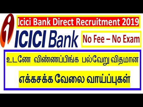 ICICI Bank Recruitment 2019 Bank Vacancy 2019 bank jobs 2019 in tamil