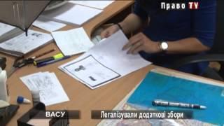 Легализовали дополнительные сборы на оформление загранпаспорта(, 2013-09-18T13:08:03.000Z)