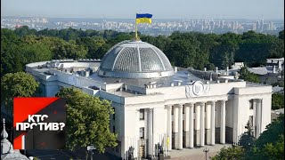 """""""Кто против?"""": скандальные заявления украинских политиков за неделю до выборов в Раду. От 15.07.19"""