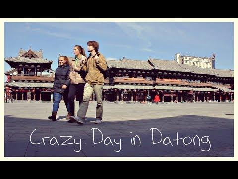Мы в Датуне! Уличная еда в Китае | Crazy Day in Datong