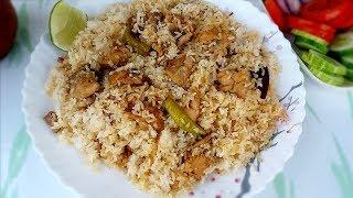 হোটেলের বাবুর্চির রান্না চিকেন তেহারি । চিকেন তেহারি রান্নার রেসিপি । মুরগির তেহারি । Chicken Tehari
