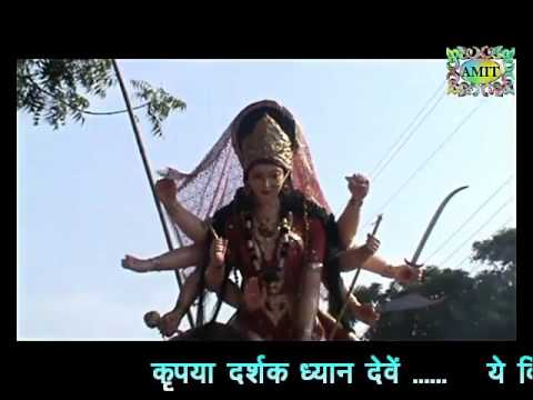 DURGA VISARJAN CG GOD SONG MATA BIDAI HIT SONG
