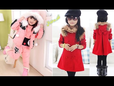 abc39784f اجمل موضة ملابس بنات صغار لشتاء 2017 🌻 winter fashion for kids ...
