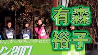 Guest greetings by Yuko Arimori,Hiroshi Shibahara,Ken Mitsuishi etc...