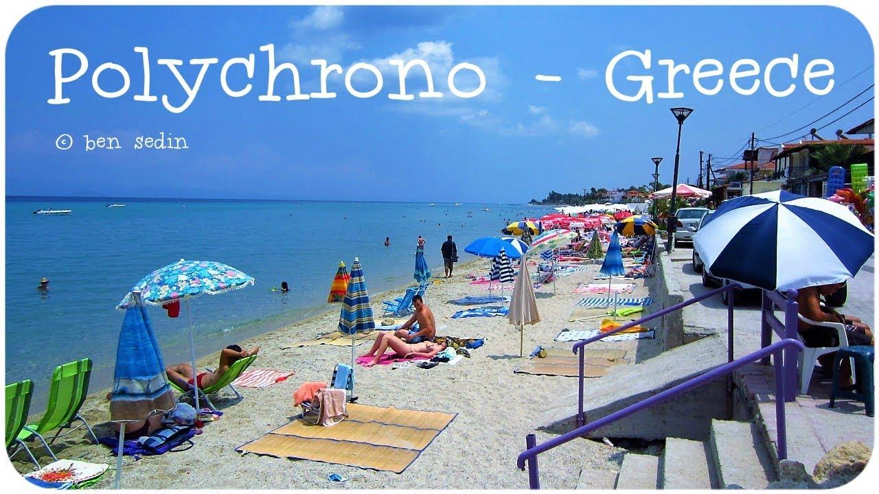 Polihrono Grcka Polychrono Greece Youtube
