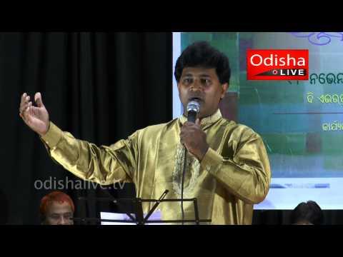 Namaste Prabhu Jagannath - Mahaprasad Kar - Odia Devotional