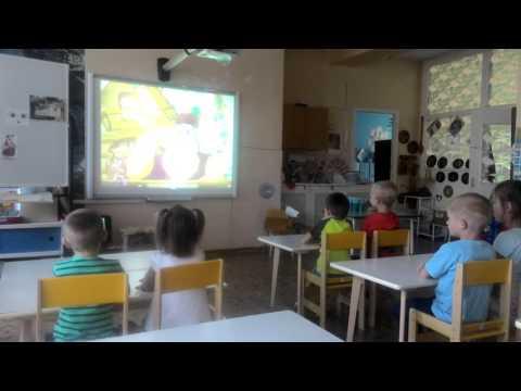 Использование интерактивной доски SMART на занятии по обучению грамоте