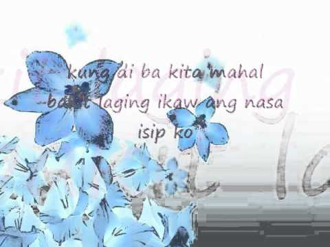 kahit mahal mo ay iba - sarah geronimo (lyrics)