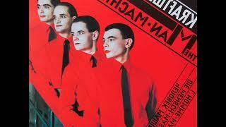 Герои вчерашних дней - Kraftwerk