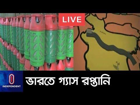 প্রাকৃতিক গ্যাস নয়, আমদানি করা এলপিজি যাবে ভারতে    India Gas Export