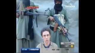 События: Заложники Аль-Каиды просят о помощи