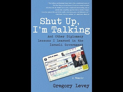 The Chaotic Inner Workings of the Israeli Government - Gregory Levey