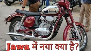 Jawa Motorcycle Review With All Details | Jawa Exhaust Sound |Delivery Time| Bangalore|MotoMahal