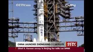 "China Sents Communications Satellite ""Zhongxing-11"" into Orbit"