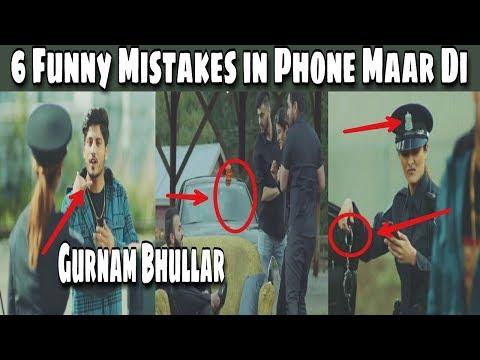 6 Very Funny Mistakes In Phone Maar Di Song By Gurnam Bhullar   Ft. Mix Singh   Sukh Sanghera  2018