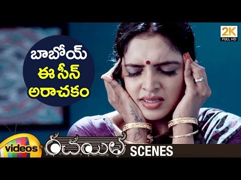 Rachayitha 2018 Telugu Movie Scenes |...