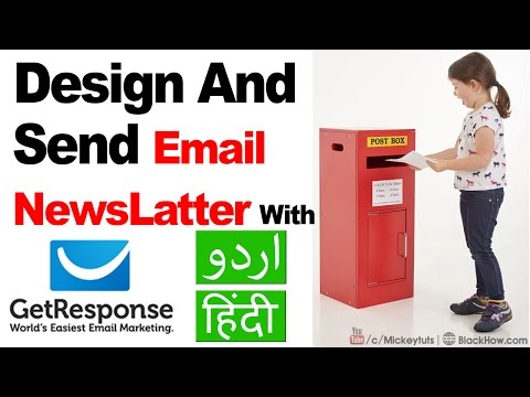 How to Design and Send Email Newsletter With Getresponse | Urdu/Hindi Tutorial