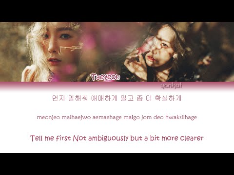 Taeyeon (태연) - Farewell (먼저 말해줘) (Color Coded Han|Rom|Eng Lyrics) | by YankaT