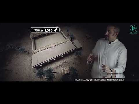 Как расширялась мечеть