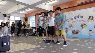 Publication Date: 2019-08-27 | Video Title: 【鞍山飛躍2019】Hiphop教室學員表演